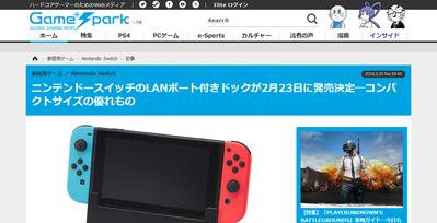 GameSpark - 国内・海外ゲーム情報サイト 2018-02-20