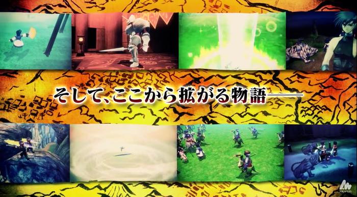 (15) 「うたわれるもの 散りゆく者への子守唄」ティザーPV - YouTube