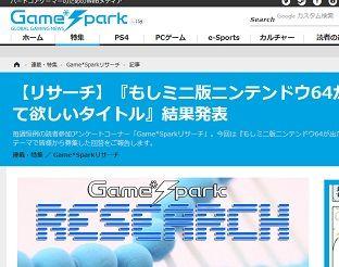 Game_Spark - 国内・海外ゲーム情報サイト - 181021-165716