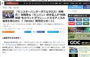 com (2)