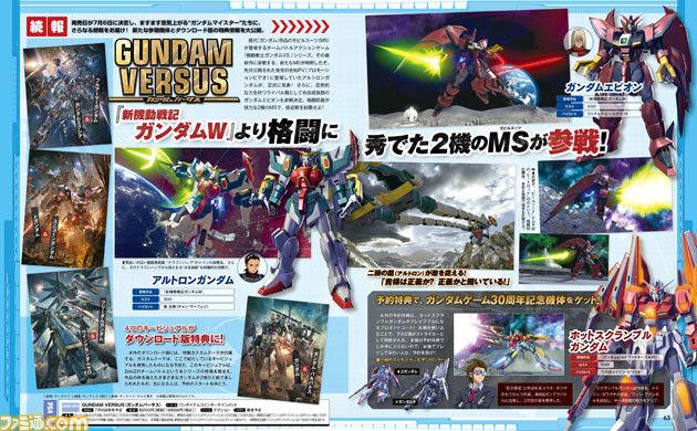 Gundam-Versus-Scan_04-18-17