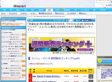 net (2)
