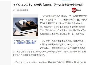 Yahoo!ニュース - 180611-135313