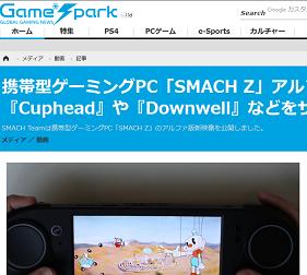 携帯型ゲーミングPC「SMACH Z」