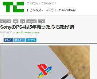 TechCrunch Japan - 190108-230603