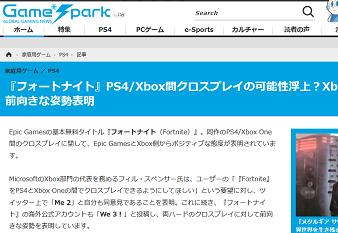 GameSpark - 国内・海外ゲーム情報サイト 2018-03-13