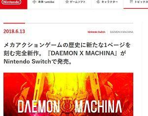 トピックス _ Nintendo - 180613-083215