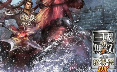 shin-musou-7-with-dx-announce