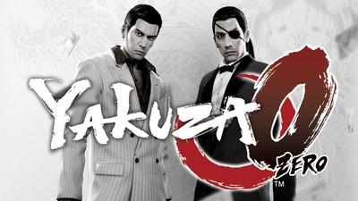 yakuza-2