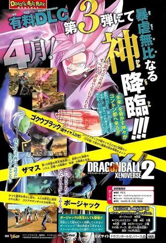 DragonBallXenoverse2DLC3