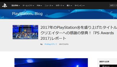 Blog 2017-12-02