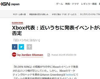 Xbox代表