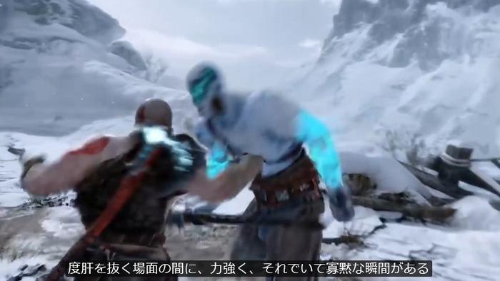 God of War (dunkview) - YouTube - 180520-114802