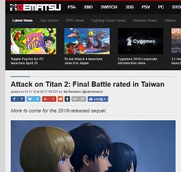 Attack on Titan 2-