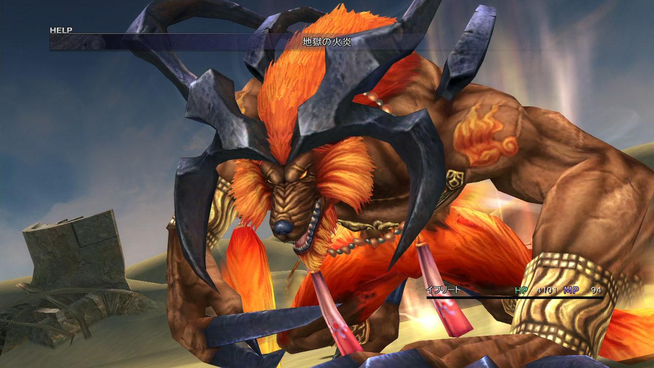 ファイナルファンタジーシリーズの召喚獣の画像 p1_2