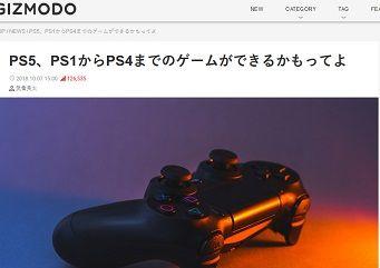 ギズモード・ジャパン - 181205-073619