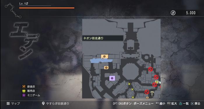 (27) PS4『北斗が如く』