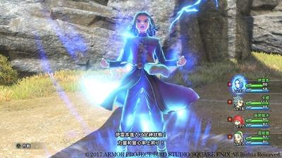 『ドラゴンクエスト11』の中華版が11月11日発売決定!!中文版のスクリーンショットも公開!!なお任天堂は台湾から撤退してるので3DS版は出ずにPS4独占になる模様