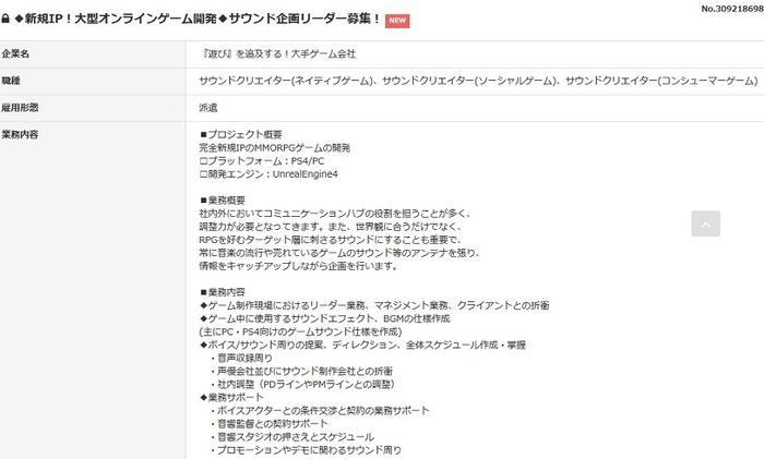 ◆新規IP!