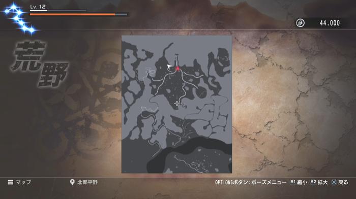 (34) PS4『北斗が如く』
