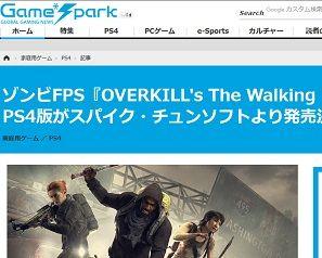 Game_Spark - 国内・海外ゲーム情報サイト - 180807-191824
