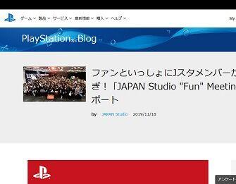 PlayStation.Blog - 191118-192248