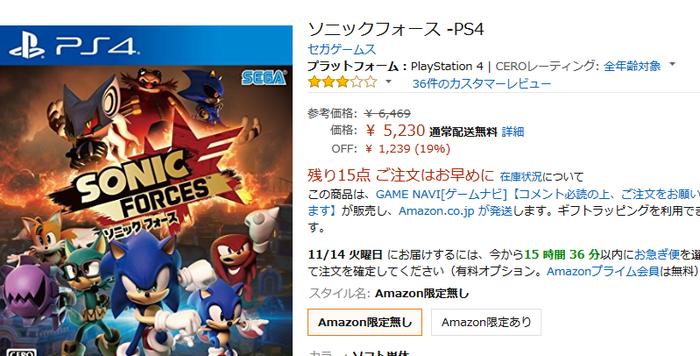 jp: ソニックフォース -PS4- ゲーム