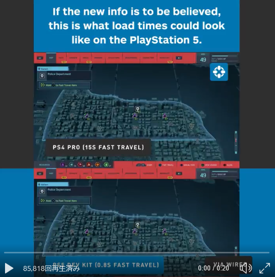 IGN (7)