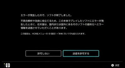 【ポケモン最新作】 (2)