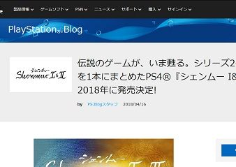 Blog - 180416-202852