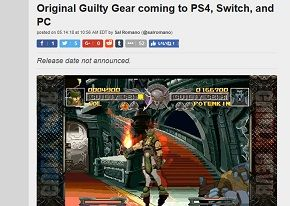 Original Guilty Gear