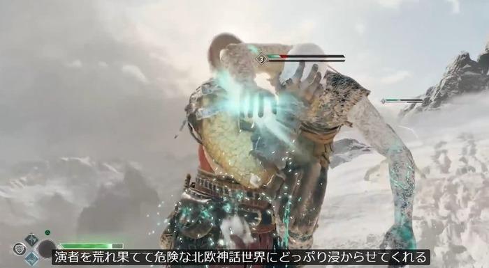God of War (dunkview) - YouTube - 180520-114708