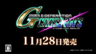 PS4-NSW-STEAM『SDガンダム ジージェネレーション クロスレイズ』