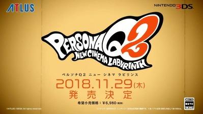 (1) 【PQ2 11月29日発売】