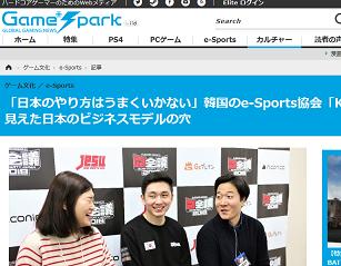 GameSpark - 国内・海外ゲーム情報サイト 2018-02-13