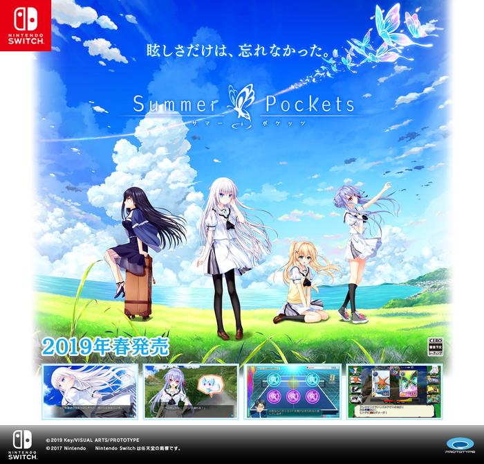 Nintendo Switch Summer Pockets - 181223-172638