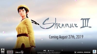 (2) Shenmue III -