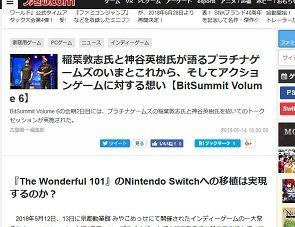 【BitSummit Volume 6】 - ファミ通.com - 180515-071221