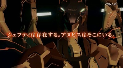(101) ANUBIS ZONE OF THE ENDERS
