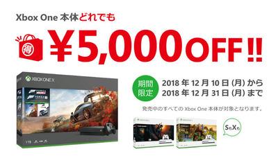 xbox_one_sale_w855