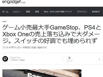 ゲーム小売最大手GameStop