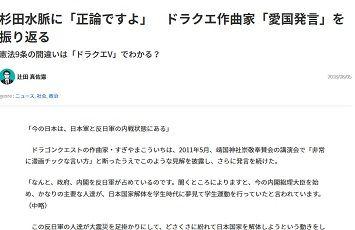 文春オンライン - 181005-210342
