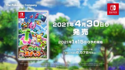 Nintendo Switchソフト『New ポケモンスナップ』が4月30日(金)に発売決定!