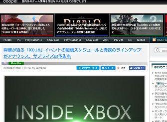 doope! 国内外のゲーム情報サイト - 181109-052420