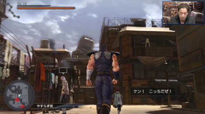 (26) PS4『北斗が如く』