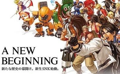 SNK_01
