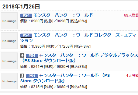PS4 ソフト発売予定 - ゲーム発売スケジュール - ファミ通