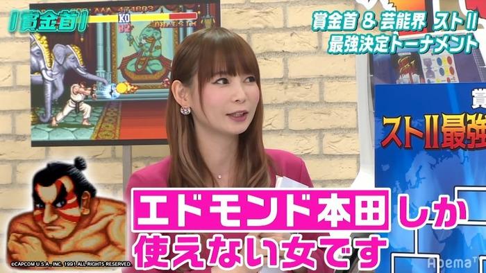 (52) 【本編 #11】歌広場淳vs中川翔子!!