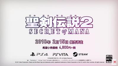 『聖剣伝説2 SECRET of MANA』ティザートレーラー - YouTube