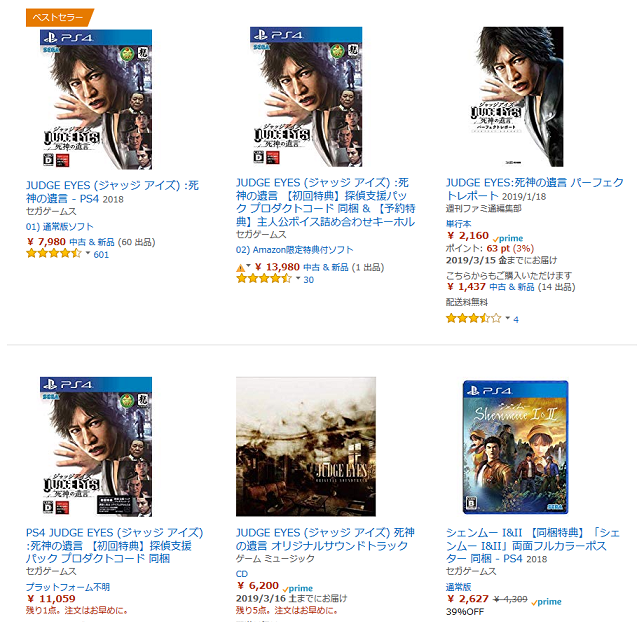 Amazon.co.jp- judge eyes